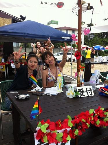 Lの会 Beach Party5